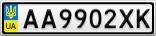 Номерной знак - AA9902XK