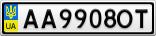 Номерной знак - AA9908OT