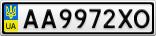 Номерной знак - AA9972XO