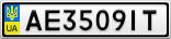 Номерной знак - AE3509IT