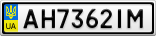 Номерной знак - AH7362IM