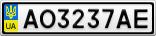 Номерной знак - AO3237AE