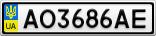 Номерной знак - AO3686AE