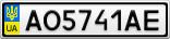 Номерной знак - AO5741AE