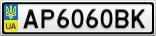 [Зображення: AP6060BK.png]
