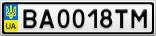 Номерной знак - BA0018TM