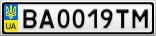Номерной знак - BA0019TM