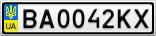 Номерной знак - BA0042KX