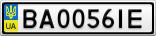 Номерной знак - BA0056IE