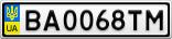 Номерной знак - BA0068TM