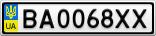 Номерной знак - BA0068XX