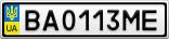 Номерной знак - BA0113ME