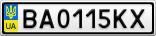 Номерной знак - BA0115KX