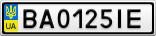 Номерной знак - BA0125IE