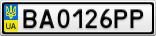 Номерной знак - BA0126PP
