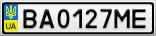 Номерной знак - BA0127ME