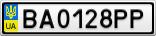 Номерной знак - BA0128PP