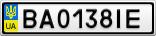 Номерной знак - BA0138IE