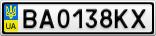 Номерной знак - BA0138KX