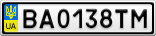 Номерной знак - BA0138TM