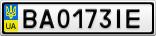Номерной знак - BA0173IE