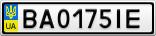 Номерной знак - BA0175IE
