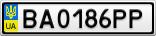 Номерной знак - BA0186PP