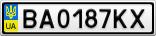 Номерной знак - BA0187KX