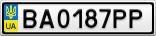 Номерной знак - BA0187PP