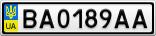 Номерной знак - BA0189AA