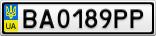 Номерной знак - BA0189PP
