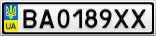 Номерной знак - BA0189XX