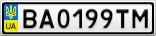 Номерной знак - BA0199TM