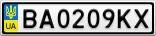 Номерной знак - BA0209KX