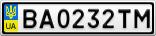 Номерной знак - BA0232TM