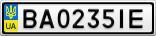Номерной знак - BA0235IE