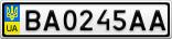 Номерной знак - BA0245AA