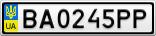 Номерной знак - BA0245PP