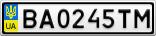 Номерной знак - BA0245TM