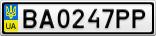 Номерной знак - BA0247PP