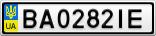 Номерной знак - BA0282IE
