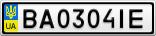 Номерной знак - BA0304IE