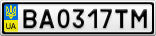 Номерной знак - BA0317TM