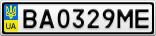 Номерной знак - BA0329ME