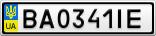 Номерной знак - BA0341IE