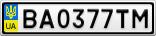 Номерной знак - BA0377TM