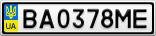 Номерной знак - BA0378ME