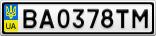Номерной знак - BA0378TM