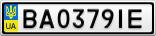 Номерной знак - BA0379IE