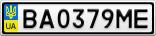 Номерной знак - BA0379ME